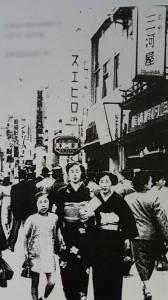 三河屋写真3 (1)