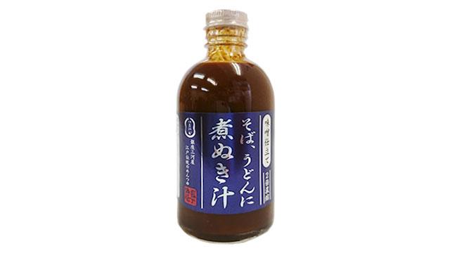 8煮ぬき汁640